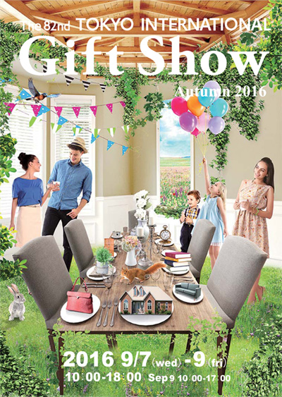 giftshow