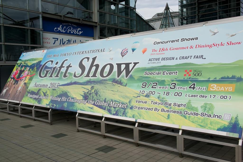 girt show